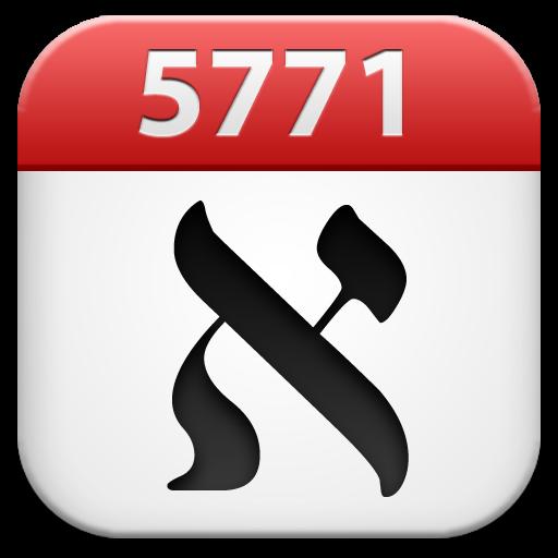Original Jewish Calendar