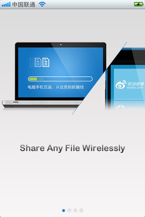 iShare: Cross-platform Files Sharing App!!