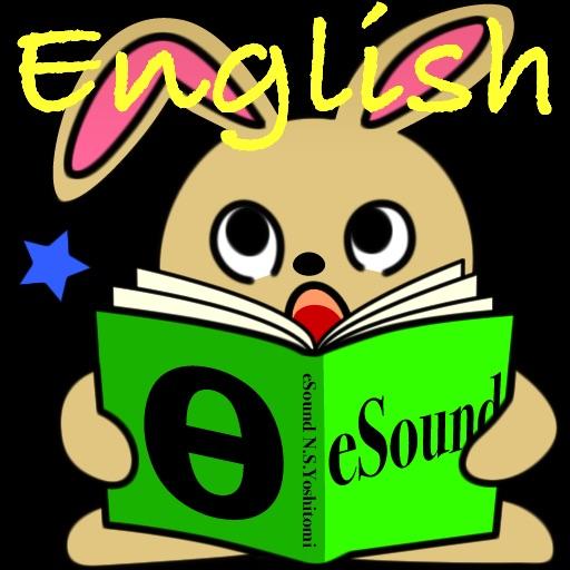 eSound 2
