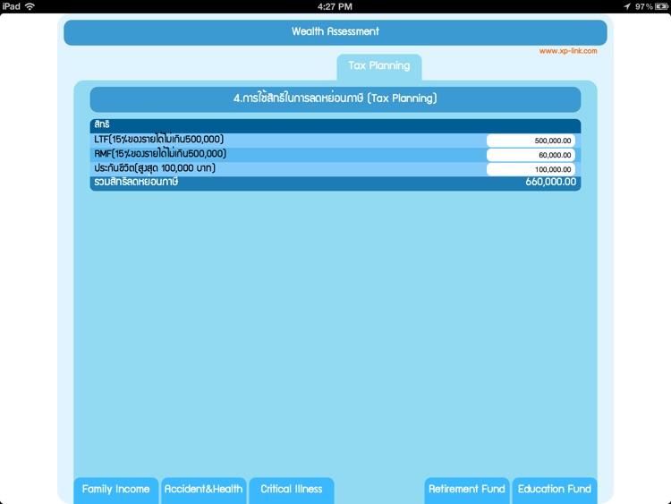 Wealth Assessment screenshot-4