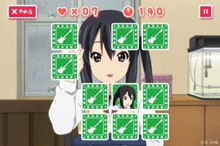 けいおん!!おしゃべり神経衰弱!!〜中野梓編 screenshot1