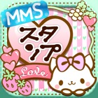 MMS 贴图助手[LOVE] icon
