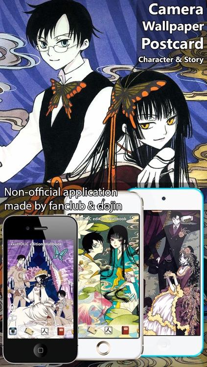 Holic edition Wallbook Anime