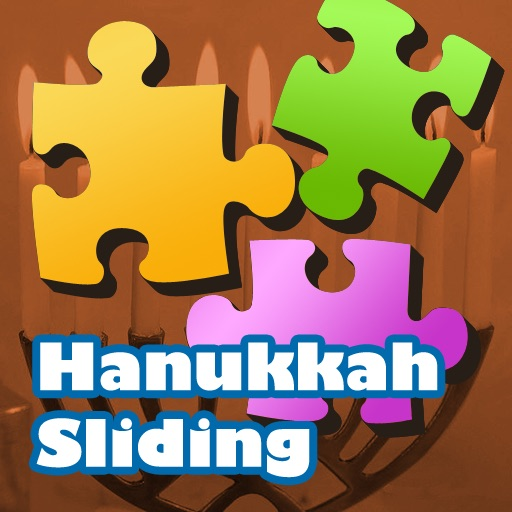 Hanukkah Sliding Puzzle HD Lite icon