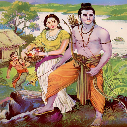 Valmiki's Ramayana (The Great Epic) - Amar Chitra Katha Comics from ETHERMEDIA
