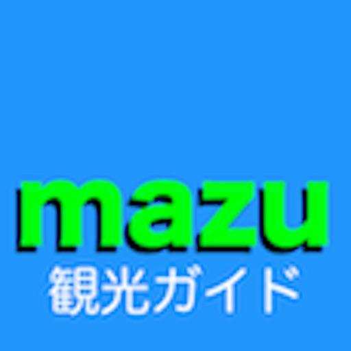 観光ガイドアプリ『mazu』宮城県仙台市編