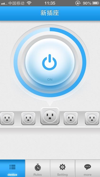 Wifi Socket S10