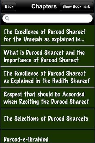 Excellence Of Durood Shareef ( Islam Quran Hadith - Ramadan Islamic Apps ) screenshot-3