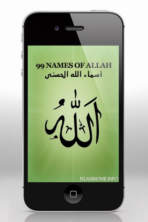 99 beautiful names of Allah
