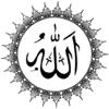 Quran. Short Surahs. Koran