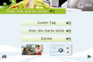 Deutsch bitte - ドイツ語でどうぞのおすすめ画像4