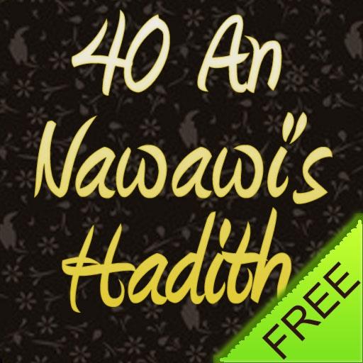 40 An Nawawis Hadiths (Islam)