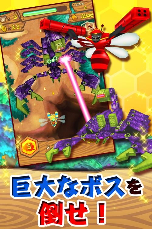 B.B.クマ![登録不要の無料弾幕シューティングゲーム] screenshot-4