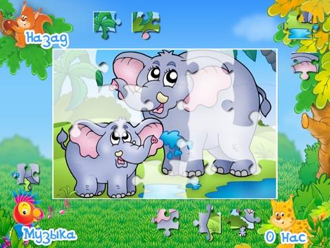 Скачать игру Детские пазлы и раскраска: В Зоопарке