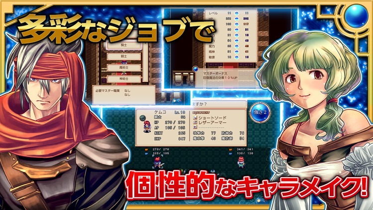 RPG クリスタレイノ screenshot-3