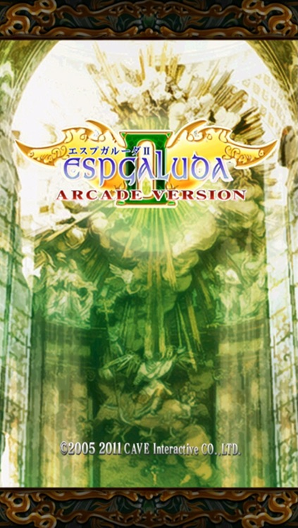 ESPGALUDA II HD Arcade Version