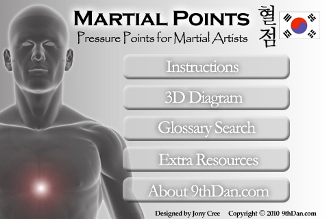 Martial Points 혈점 Pressure Points for Martial Artists – Korean Ver. screenshot-3