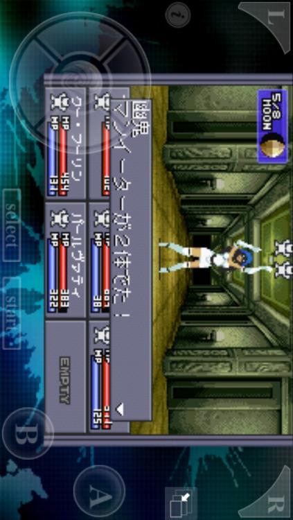 Shin MegamiTensei 2