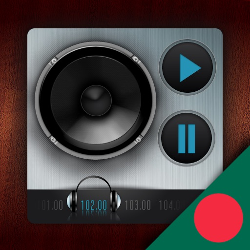 WR Bangladesh Radio