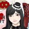 Girl'sStylist - iPhoneアプリ