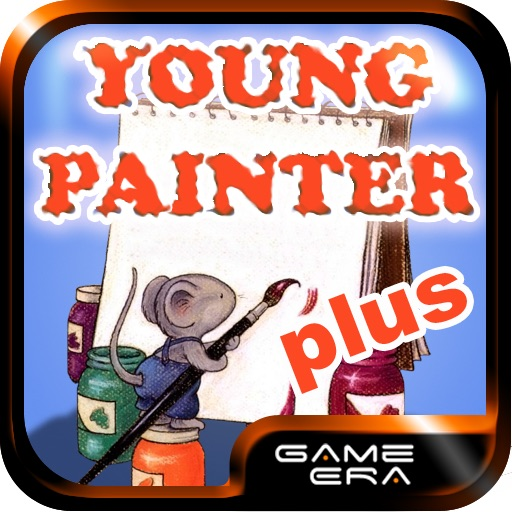 Young Painter Plus