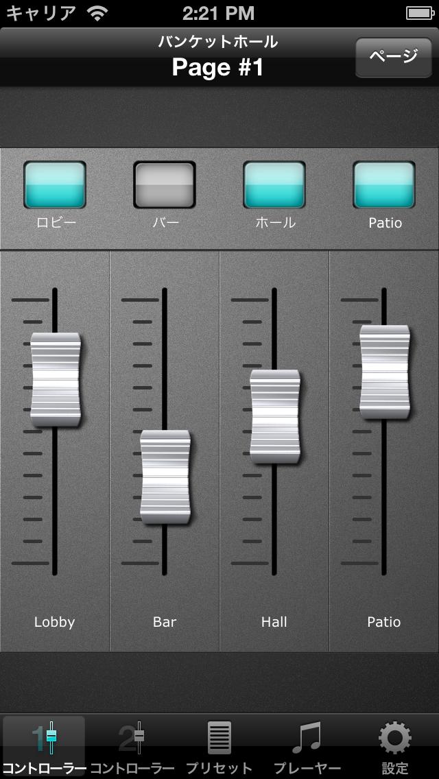 Wireless DCPのスクリーンショット2