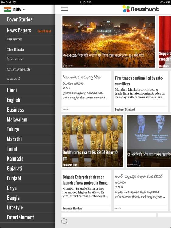 NewsHunt iPad Edition
