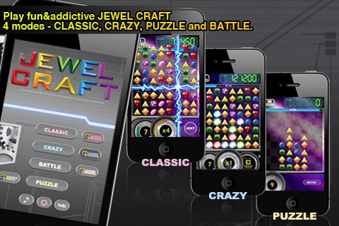 Jewel Craft Lite