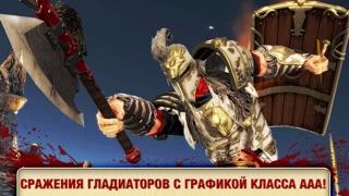 Blood & Glory 2: Legend Скриншоты3
