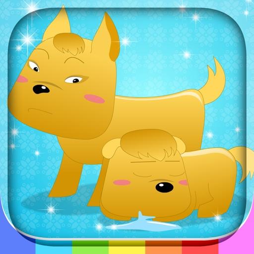 BabyStar : 两只狗