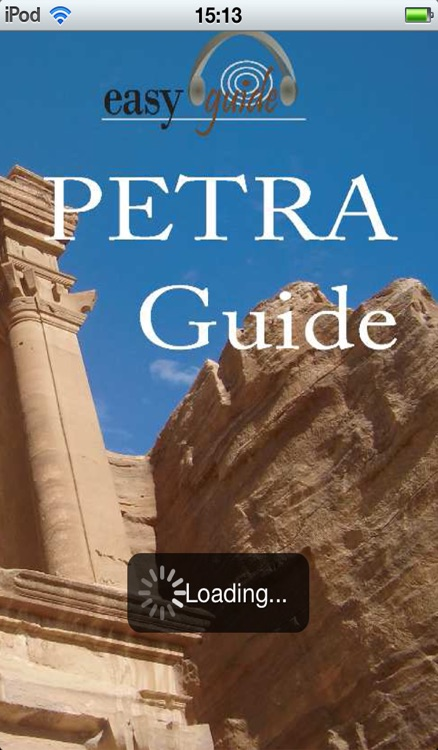 Petra Guide screenshot-0