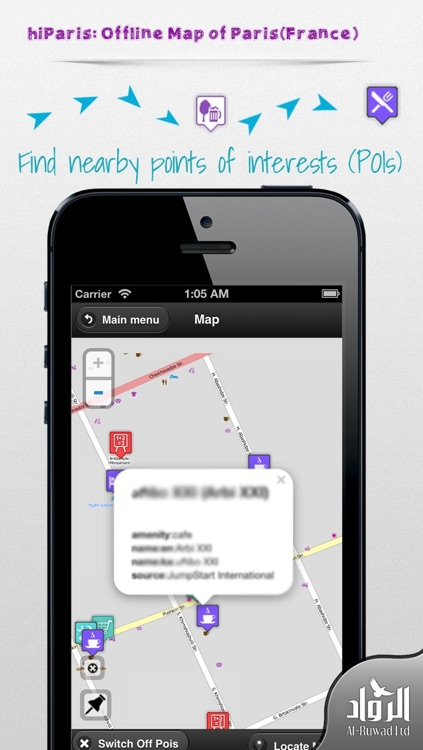 hiParis: Offline Map of Paris (France) screenshot-0