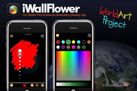 iWallFlower HD - World Art Project - Participate! screenshot-4