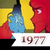 ルパン三世 2nd series 1977