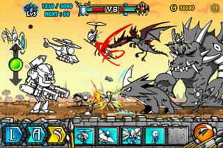 Cartoon Wars 2: Heroes screenshot1