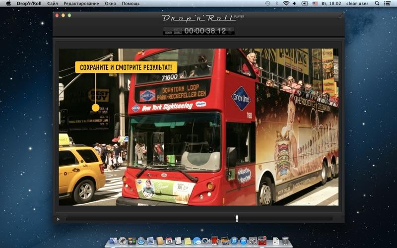 Drop'n'Roll – автоматический видеоредактор скриншот программы 5