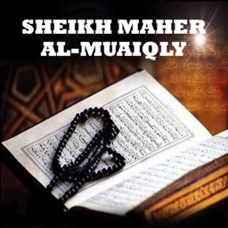 Holy Quran Recitation by Sheikh Maher Al-Muaiqly