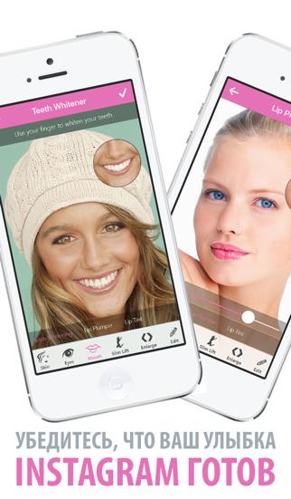 Скриншот №4 к Selfie Photo Editor - Косметическая Красота камеры и Facetune макияж для Instagram