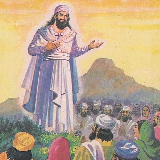 Zarathushtra -  Founder of Zoroastrianism - Amar Chitra Katha Comics