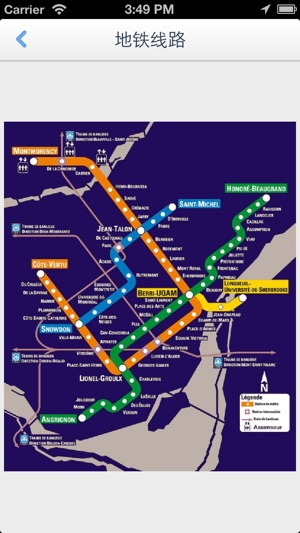 Montreal fline Map offline map subway map GPS tourist