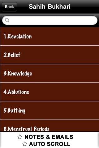 Set of 4 Hadith Books ( Sahih Al Bukhari & Muslim Authentic Book Of Islam ) ( Ramadan Islamic Apps ) screenshot-3