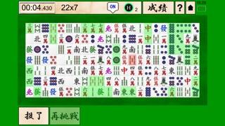 ラビット四川省のスクリーンショット4
