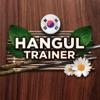 Hangul HD