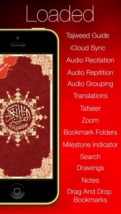 Tajweed Quran for iPhone and iPod - مصحف التجوید للآيفون وآیبود screenshot-4