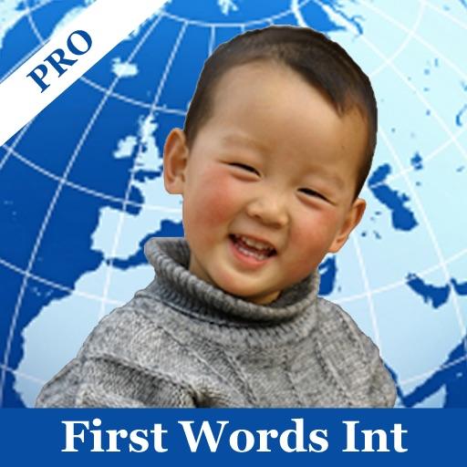 First Words International Pro