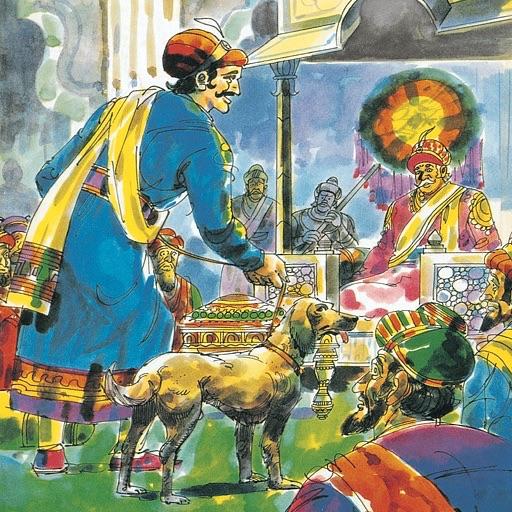 The Inimitable Birbal (The Inimitable Minister) - Amar Chitra Katha Comics