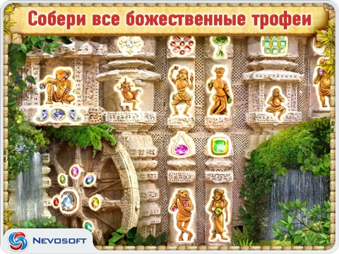 Долина Богов: головоломка три в ряд для iPad