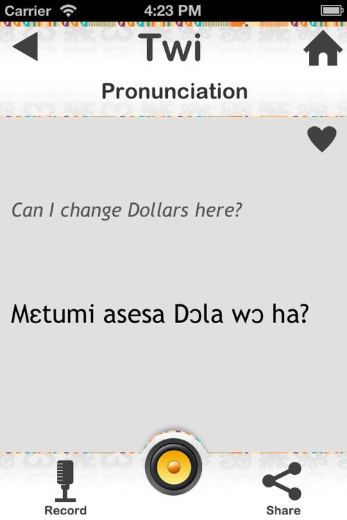 Twi for travellers to Ghana screenshot-3