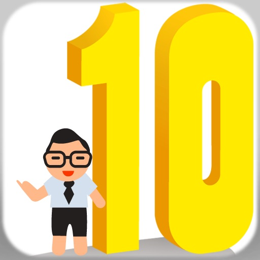 10 English