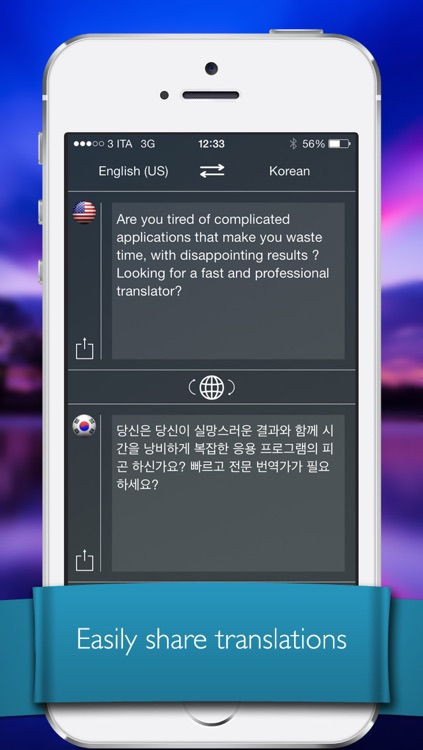 Voice Translator Pro (your voice and text translator to/from English, Spanish etc ...) screenshot-3